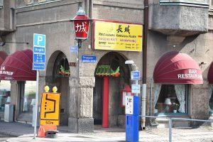 1200px-Restaurang_Kinesiska_muren_i_Göteborg